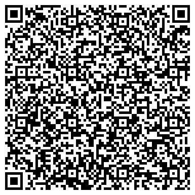 """QR-код с контактной информацией организации ООО Риэлторская компания """"Легион"""""""