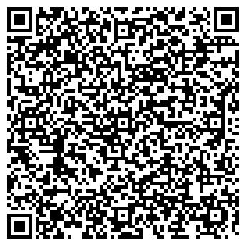 QR-код с контактной информацией организации ВЛС КЛИНИНГ СЕРВИС