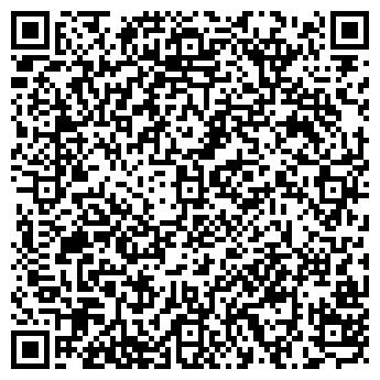 QR-код с контактной информацией организации УТЕНОВА ЧП