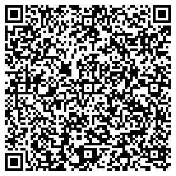 QR-код с контактной информацией организации ПОДБОР АВТОКРАСОК
