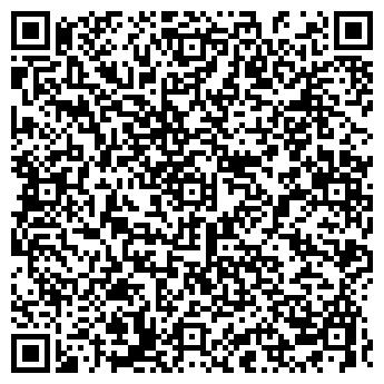 QR-код с контактной информацией организации ОРБИТА-СЕРВИС НК