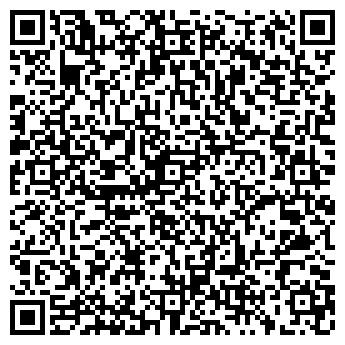 """QR-код с контактной информацией организации ООО """"При мебели"""""""