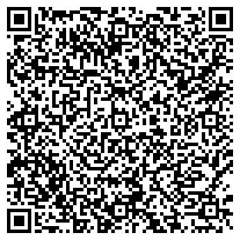 QR-код с контактной информацией организации Proglass