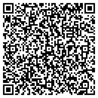 QR-код с контактной информацией организации ООО КОМПЕКТ