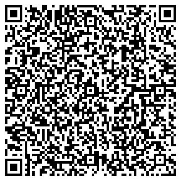 QR-код с контактной информацией организации ООО Омега - Комфорт