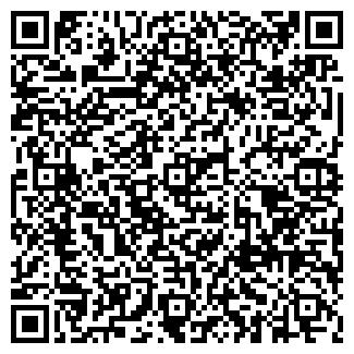 QR-код с контактной информацией организации ЧП СЕРВЕКО