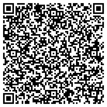 QR-код с контактной информацией организации УЮТ МАГАЗИН ТОО