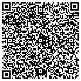 QR-код с контактной информацией организации ОАО ТРАНСПРОГРЕСС