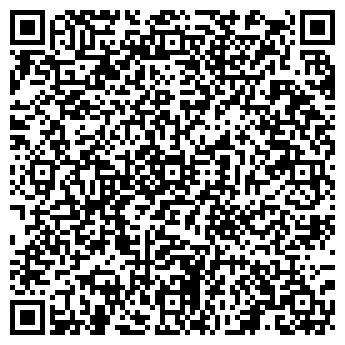 QR-код с контактной информацией организации БАСКОНИЯ