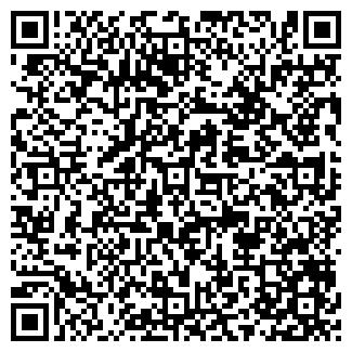 QR-код с контактной информацией организации Агент СБ