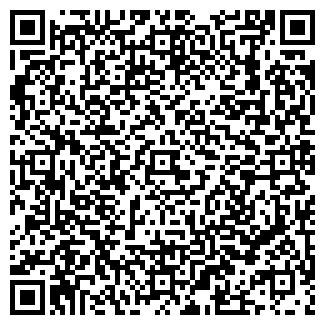 QR-код с контактной информацией организации ООО АГРОЭКСПОРТ