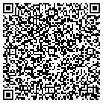 QR-код с контактной информацией организации ООО Деловые Шины