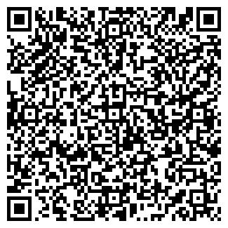QR-код с контактной информацией организации ООО ЛисРемСтрой ООО