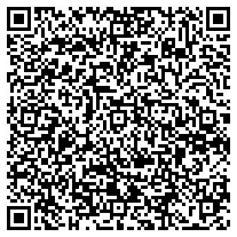 QR-код с контактной информацией организации FloraExpress.by