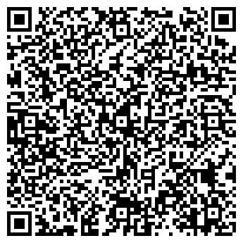 QR-код с контактной информацией организации ООО ЮСТИАН