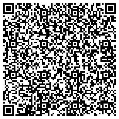 """QR-код с контактной информацией организации LLC ТОО """"Строительная компания ЗЕРЕ"""" 2,3 категории СМР"""