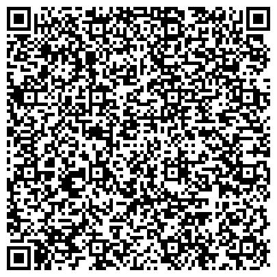 """QR-код с контактной информацией организации Английский детский сад """"Discovery"""""""
