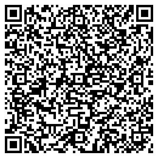 QR-код с контактной информацией организации ГАЛАКТИКС, ООО