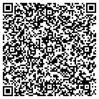 QR-код с контактной информацией организации ИП Кункевич