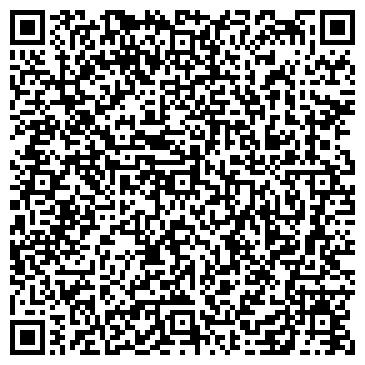 """QR-код с контактной информацией организации ООО Тульский Кирпичный завод """"Победа"""""""
