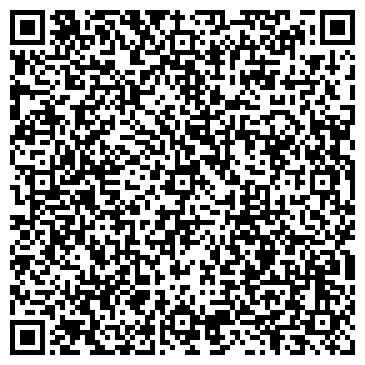 QR-код с контактной информацией организации ФАНИС МАГАЗИН ЧП ВИЛЬДАНОВ