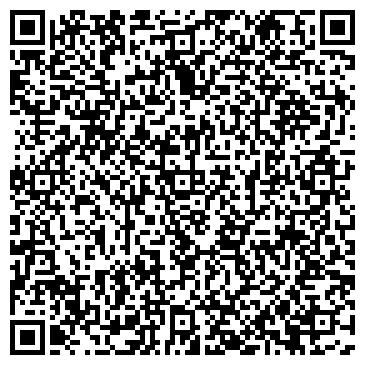 QR-код с контактной информацией организации ООО ПЕРСПЕКТИВА, КИРПИЧНЫЙ ЗАВОД