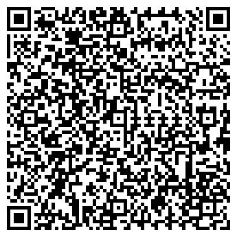 QR-код с контактной информацией организации ООО Броненосец