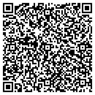 QR-код с контактной информацией организации ООО СПЭКС
