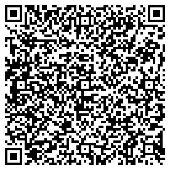 QR-код с контактной информацией организации ООО АРАН СДС