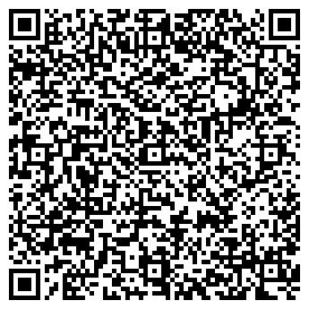 QR-код с контактной информацией организации ФАРВАТЕР ПК ФИЛИАЛ