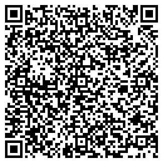 QR-код с контактной информацией организации ООО СМУ-2