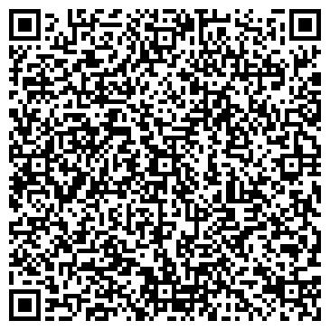 QR-код с контактной информацией организации O, Матрас