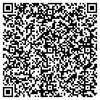 QR-код с контактной информацией организации ООО ЭкосСтройСервис