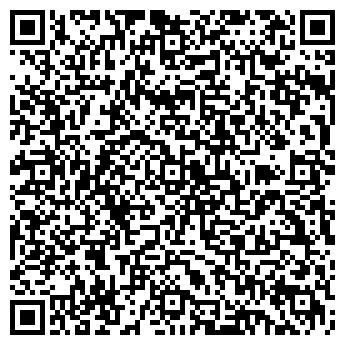 QR-код с контактной информацией организации ООО Цементное дело Орша