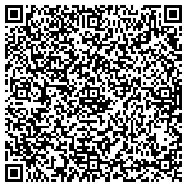 QR-код с контактной информацией организации ООО Цементное дело Мозырь