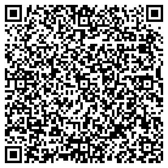 QR-код с контактной информацией организации ООО Эледи