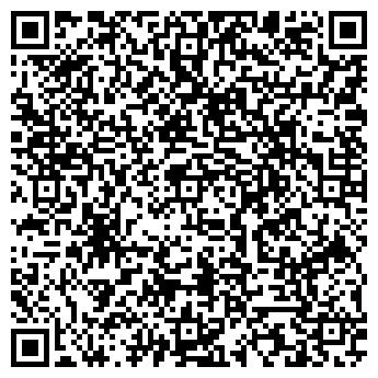 QR-код с контактной информацией организации ООО Шейлок