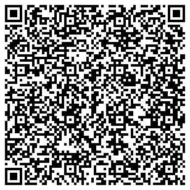 QR-код с контактной информацией организации МАРГАНЕЦКИЙ ВОЕНИЗИРОВАННЫЙ ГОРНОСПАСАТЕЛЬНЫЙ ОТРЯД, ГП