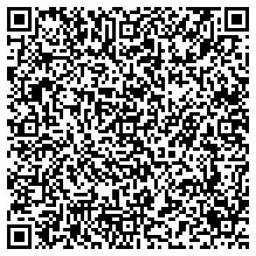 QR-код с контактной информацией организации ТОО GA Ломбард Техники