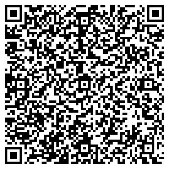 QR-код с контактной информацией организации ООО ЦентрОфис