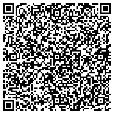 QR-код с контактной информацией организации ТОО Elex Legion