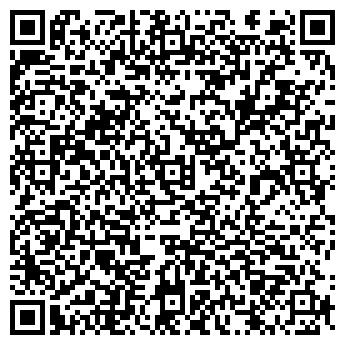 QR-код с контактной информацией организации GSM - СЕРВИС, ООО