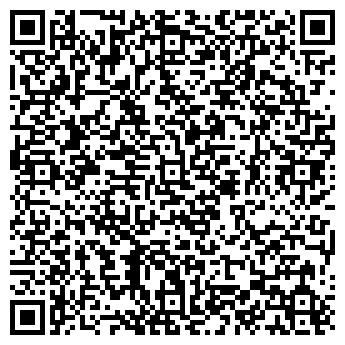 QR-код с контактной информацией организации ФАРМАЦИЯ ТОО