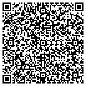 QR-код с контактной информацией организации ООО ТОО ДСК ДОМА