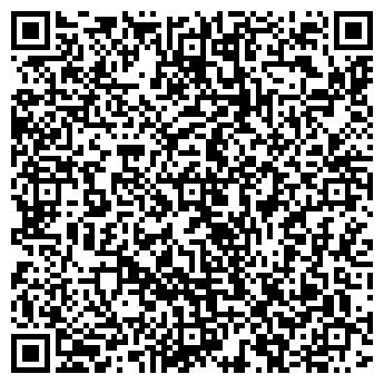 QR-код с контактной информацией организации ООО Метида ТД