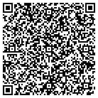 QR-код с контактной информацией организации ГБО mf-service.kz