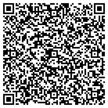 QR-код с контактной информацией организации ИП Алма Профиль