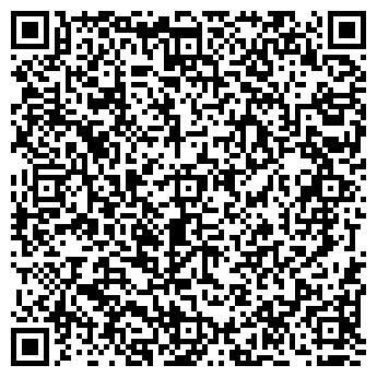 QR-код с контактной информацией организации ООО Рентлэнд