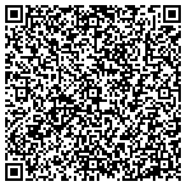 QR-код с контактной информацией организации ЗАО ХАНЖОНКОВСКИЙ ЗАВОД ДРЕВЕСНЫХ ПЛИТ