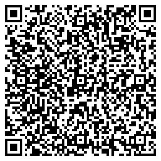 QR-код с контактной информацией организации ЧП ДАЛЮНА
